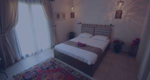 room_blu